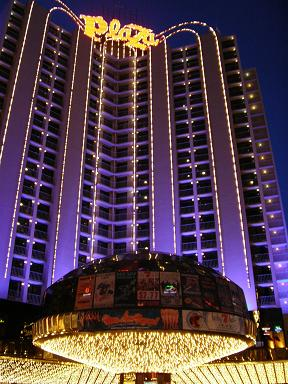 Vegas Plaza Hotel