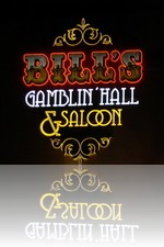 Bills Gamblin Hall